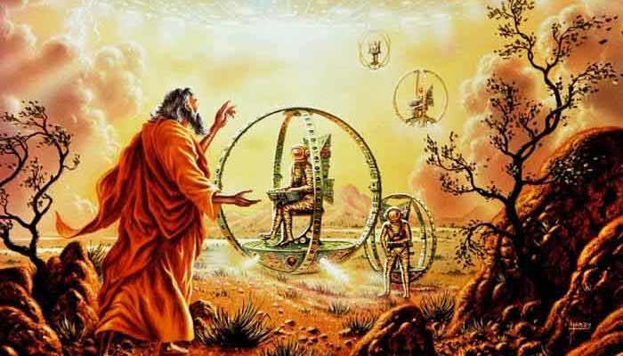 El Carro Volador de Fuego de Ezequiel: ¿ancestral tecnología alienígena?