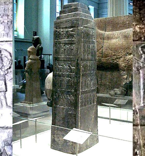 Obelisco Negro de 2.800 años hallado confirma un antiguo relato