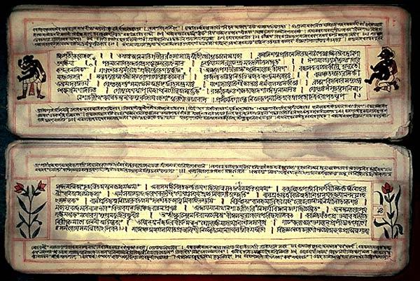 Bhagavata-Purana, décimo Skanda
